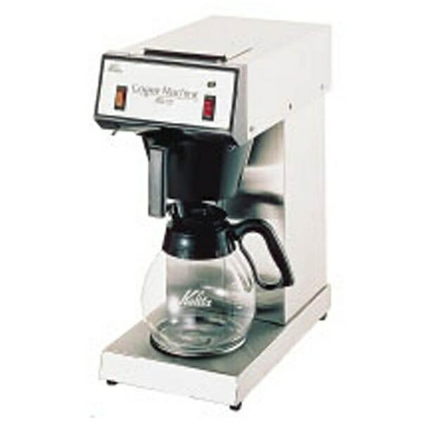 カリタKalitaKW-12コーヒーメーカーカリタ[KW12]