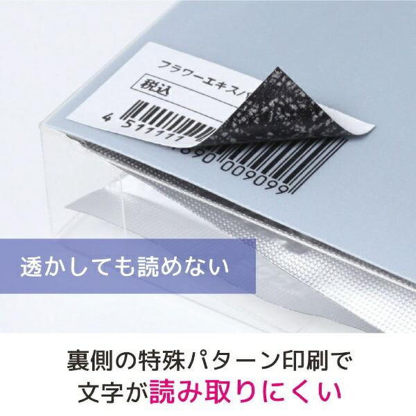 エーワンA-oneラベルシールプリンタ兼用ホワイト31660[A4/50シート/1面/マット]【aoneC2009】