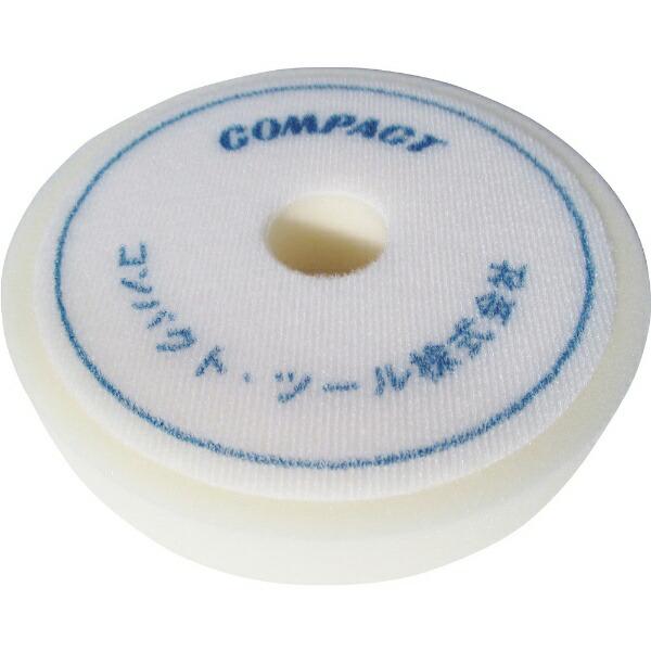 コンパクトツールCOMPACTTOOLウレタンバフフラット白30×150×30A2005