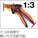 トラスコ中山園芸ハサミ(チタンコーティング刃)T205T