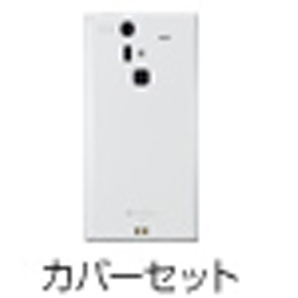 ソフトバンクSoftBank【ソフトバンク純正】電池カバー(ホワイト)FMTAB4[201F対応]