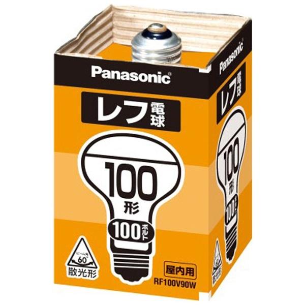 パナソニックPanasonic屋内用レフ電球(100W・口金E26)RF100V90WD[RF100V90WD]