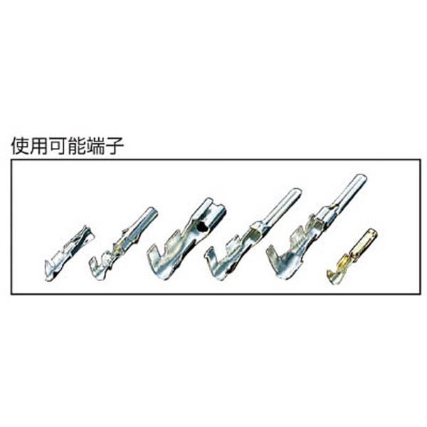 ホーザンHOZAN圧着工具(オープンバレル端子用)P706