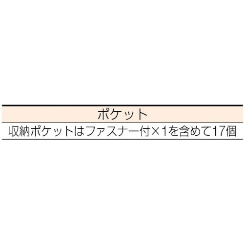 ホーザンHOZANツールケースB98