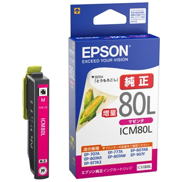 エプソンEPSONICM80L純正プリンターインクColorio(カラリオ)マゼンタ(増量)[とうもろこしエプソン80lICM80L]【rb_pcp】