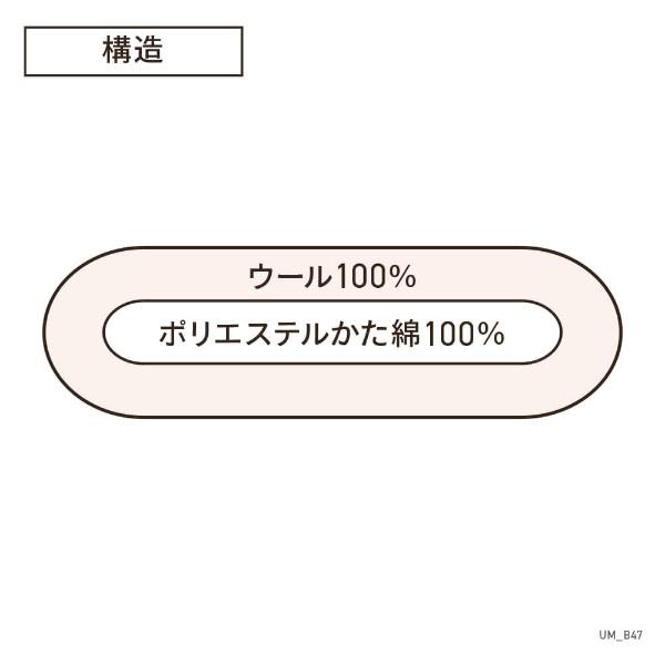 生毛工房UMOKOBO羊毛硬綿敷ふとんセミダブルサイズ(120×210cm/ナチュラル)【日本製】
