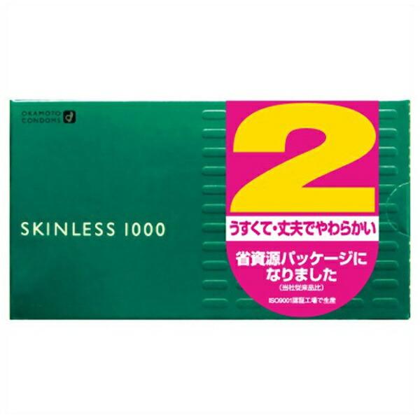 オカモトokamotoスキンレス100012個入り×2箱<コンドーム>〔避妊用品〕