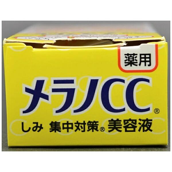 ロート製薬ROHTOメラノCC薬用しみ集中美容液20ml【rb_pcp】