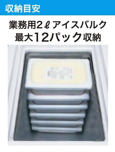 三ツ星貿易MitsuboshiBoeki冷凍庫Excellence(エクセレンス)ホワイトMA-6058SL[1ドア/上開き/58L][MA6058SL]