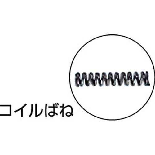 ホーザンHOZANミニチュアニッパー103mmN31