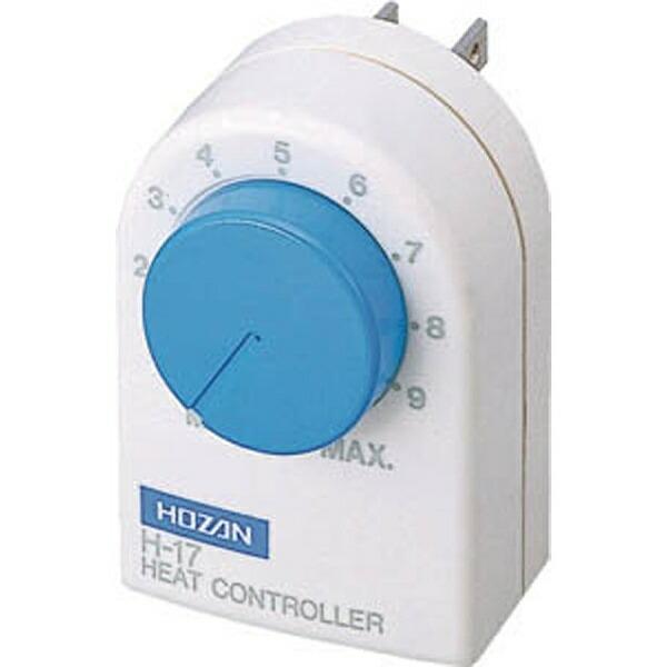 ホーザンHOZANヒートコントローラーH17