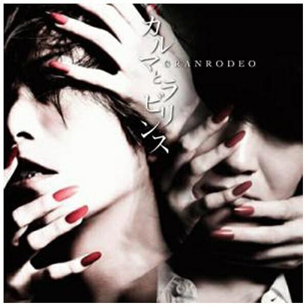 ランティスLantisGRANRODEO/カルマとラビリンス初回限定盤【CD】