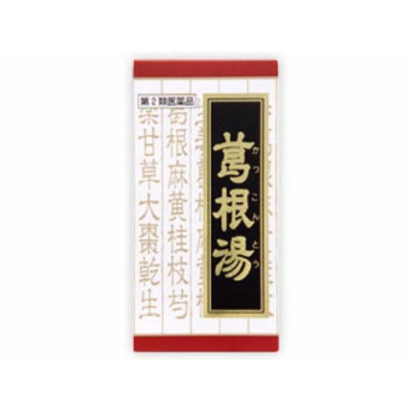【第2類医薬品】クラシエ葛根湯エキス錠(240錠)〔漢方薬〕【rb_pcp】クラシエKracie