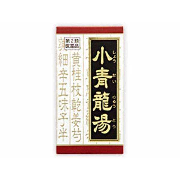 【第2類医薬品】クラシエ小青竜湯エキス錠(180錠)〔漢方薬〕【rb_pcp】クラシエKracie