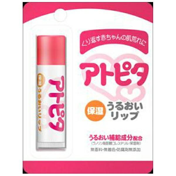 丹平製薬Tampeiアトピタ保湿うるおいリップ5g〔スキンケア(赤ちゃん用)〕