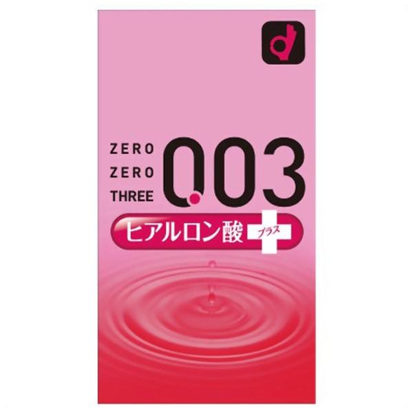 オカモトokamotoゼロゼロスリー003ヒアルロン酸プラス10個入<コンドーム>〔避妊用品〕