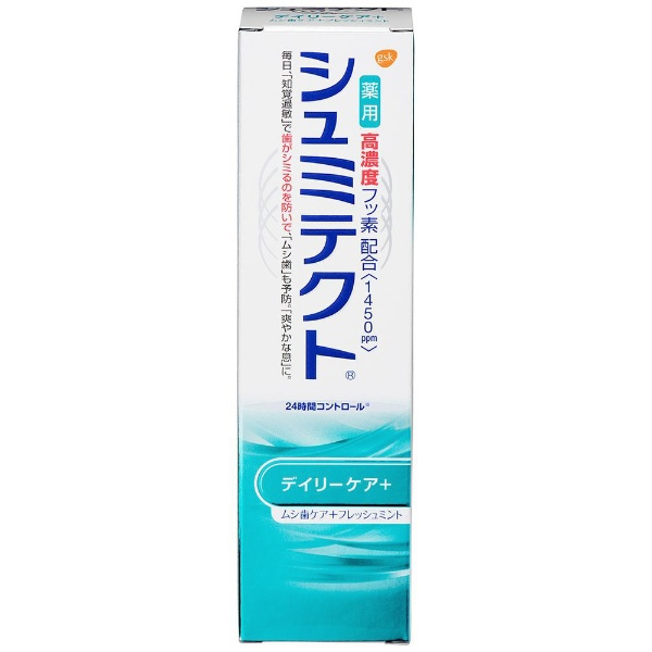 アース製薬Earthシュミテクト歯磨き粉デイリーケア+90g【rb_pcp】