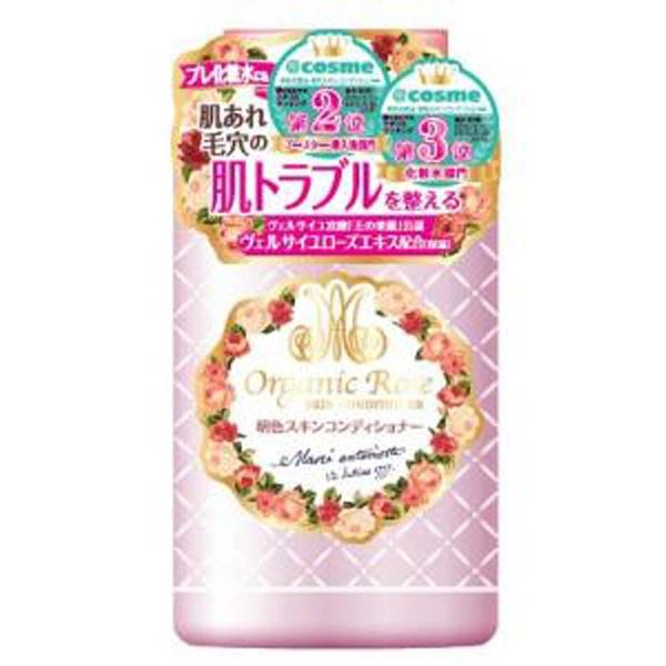 明色化粧品スキンコンディショナーオーガニックローズ水(200ml)[化粧水]【wtcool】