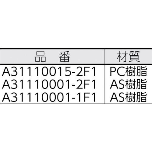 パトライトPATLITEカバーグローブ黄A311100012F1