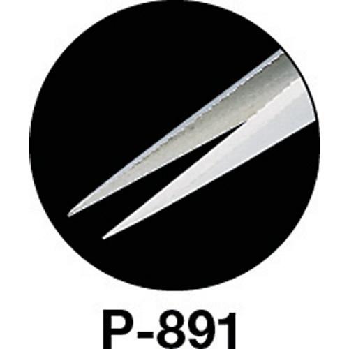 ホーザンHOZANピンセット125mmP891
