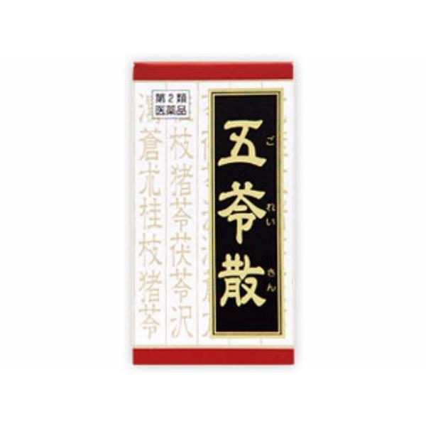 【第2類医薬品】クラシエ五苓散錠(180錠)〔漢方薬〕【rb_pcp】クラシエKracie
