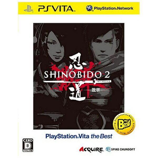 スパイクチュンソフトSpikeChunsoft忍道2散華PlayStationVitatheBest【PSVitaゲームソフト】