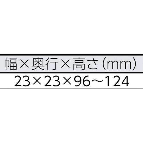エクセンEXEN超小型ピストンバイブレータELV8ELV8