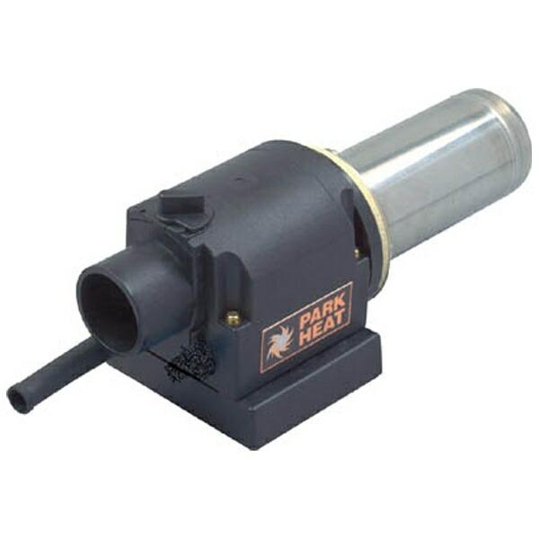パーカーParker単相200/230V据付型熱風ヒーターPHS30型PHS302
