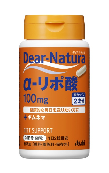 アサヒグループ食品AsahiGroupFoodsDear-Natura(ディアナチュラ)α-リポ酸withりんごポリフェノール(60粒)〔栄養補助食品〕