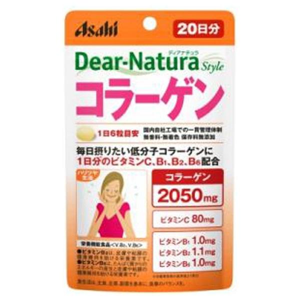 アサヒグループ食品AsahiGroupFoodsDear-Natura(ディアナチュラ)ディアナチュラスタイルコラーゲン(120粒)〔栄養補助食品〕