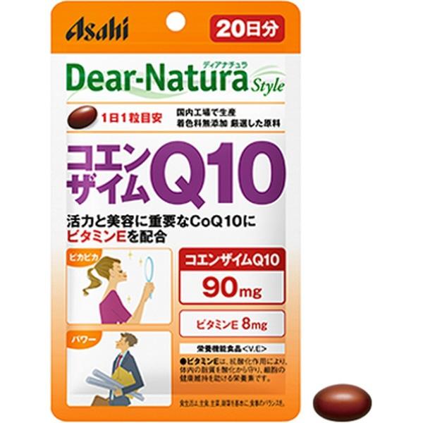 アサヒグループ食品AsahiGroupFoodsDear-Natura(ディアナチュラ)ディアナチュラスタイルコエンザイムQ10(20粒)〔栄養補助食品〕