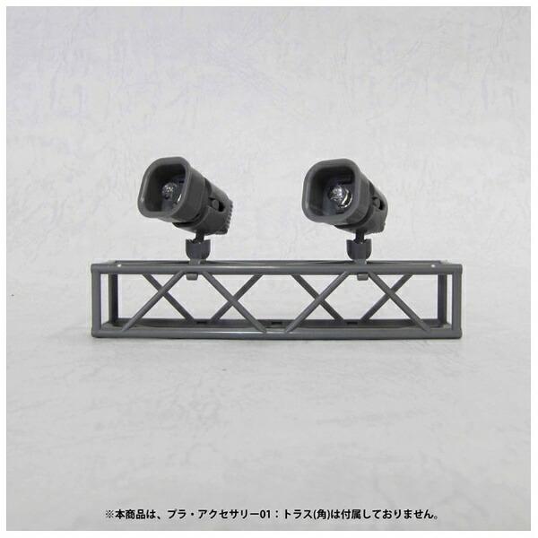 ピーエムオフィスエーP.MOfficeAプラ・アクセサリー02:LEDライト(緑)
