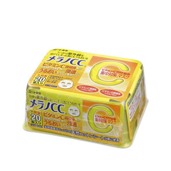 ロート製薬ROHTOメラノCC集中対策マスク大容量(20枚入)[美容マスク]