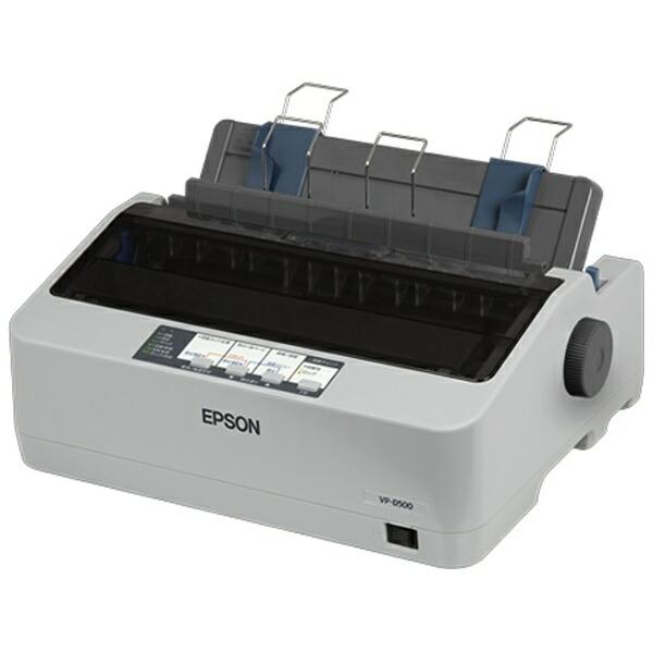エプソンEPSONVP-D500ドットインパクトプリンターIMPACT-PRINTER[80桁][VPD500]【プリンタ】