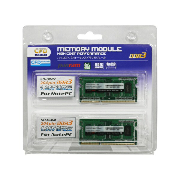 CFD販売シー・エフ・デーDDR3-1600204pinSO-DIMM低電圧1.35V(4GB2枚組)CFD-PanramシリーズW3N1600PS-L4G(ノートパソコン用)[増設メモリー][W3N1600PSL4G]
