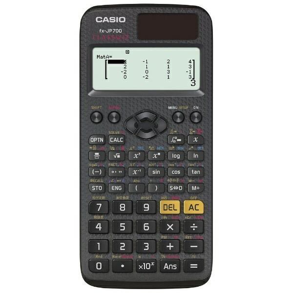 関数電卓 fx-JP700-N