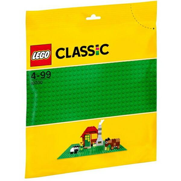 レゴジャパンLEGO10700クラシック基礎板(グリーン)[レゴブロック]