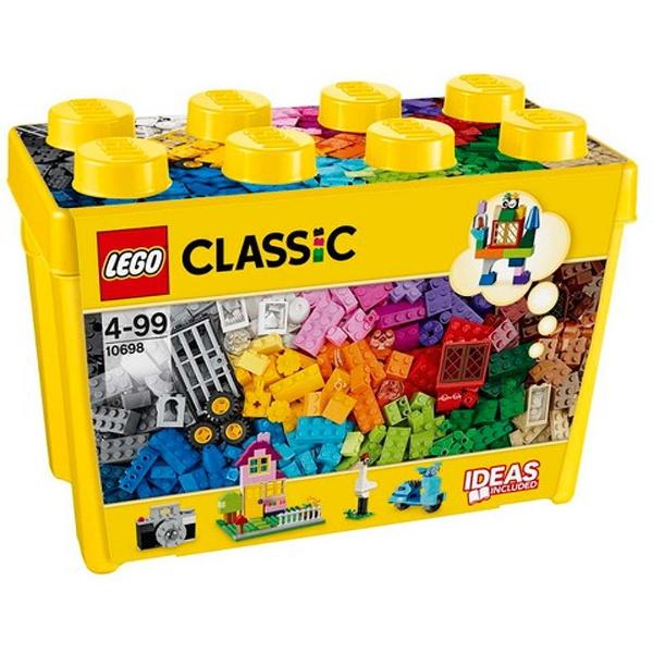 レゴジャパンLEGO10698クラシック黄色のアイデアボックス<スペシャル>【p5_toys】[レゴブロック]