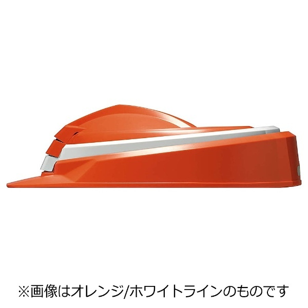 DICプラスチックディーアイシープラスチック折りたたみ防災用ヘルメット「IZANO」AA13型HA4-K13式(ブルー)