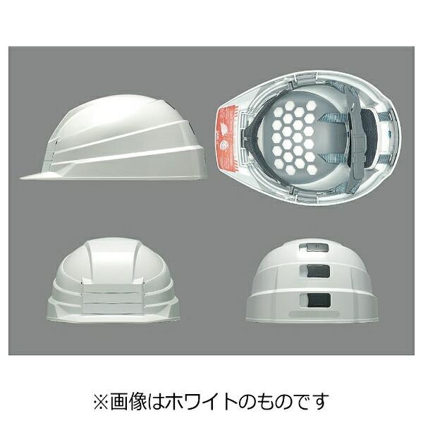 DICプラスチックディーアイシープラスチック折りたたみ防災用ヘルメット「IZANO」AA13型HA4-K13式(オレンジ/ホワイトライン)