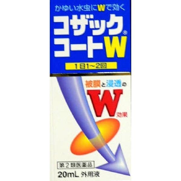 【第2類医薬品】コザックコートW(20mL)〔水虫薬〕【wtmedi】全薬工業