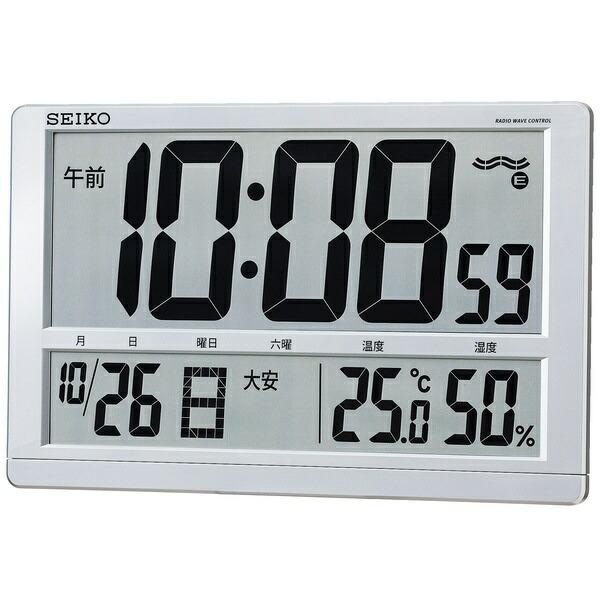 セイコーSEIKO掛け置き兼用時計銀色メタリックSQ433S[電波自動受信機能有][SQ433S]
