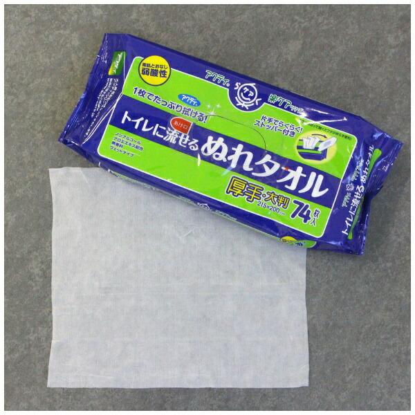 日本製紙クレシアcreciaアクティトイレに流せるぬれタオル74枚【rb_pcp】