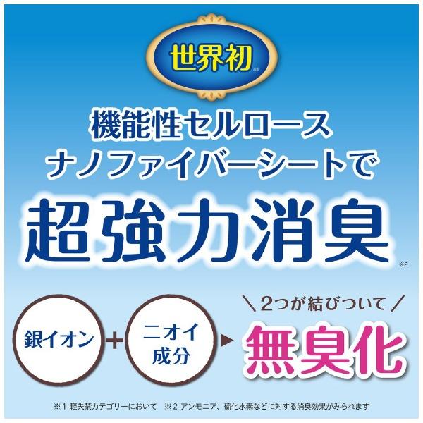日本製紙クレシアcreciaポイズさらさら吸水スリム安心の少量用羽つき20枚
