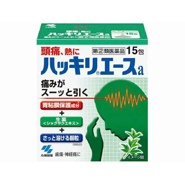 【第2類医薬品】ハッキリエースa(15包)〔鎮痛剤〕【wtmedi】小林製薬Kobayashi