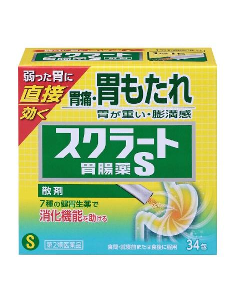 【第2類医薬品】スクラート胃腸薬S(散剤)(34包)〔胃腸薬〕【wtmedi】LIONライオン