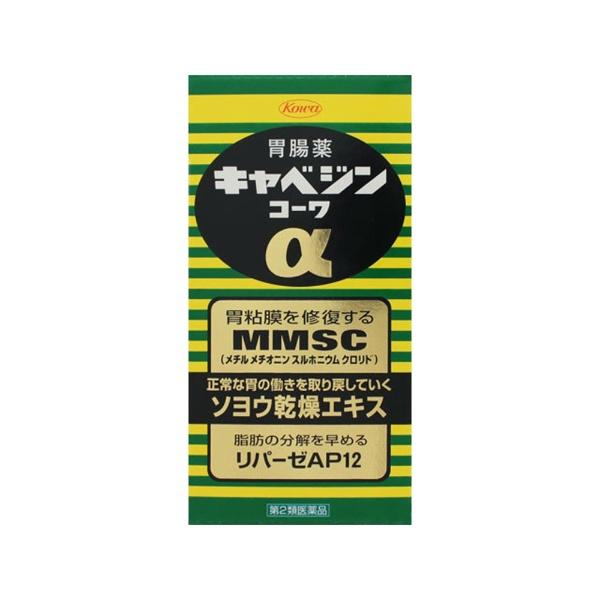 【第2類医薬品】キャベジンコーワα(300錠)〔胃腸薬〕【rb_pcp】KOWA興和