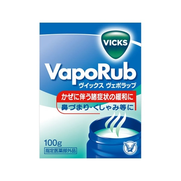 【wtmedi】VICKS(ヴィックス)ヴェポラッブ(100g)医薬部外品【代引きの場合】大型商品と同一注文不可・最短日配送大正製薬Taisho