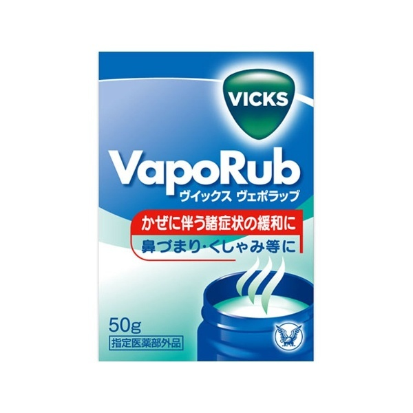 【wtmedi】【VICKS(ヴィックス)】ヴェポラップ瓶(50g)【医薬部外品】【代引きの場合】大型商品と同一注文不可・最短日配送大正製薬Taisho