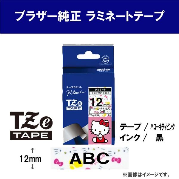 ブラザーbrother【ブラザー純正】ピータッチラミネートテープTZe-HP31幅12mm(黒文字/ハローキティピンク)TZeTAPEハローキティピンクTZe-HP31[黒文字/12mm幅][TZEHP31]